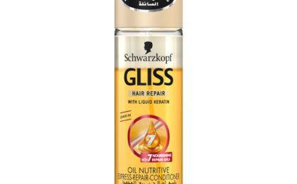 Schwarzkopf Gliss Oil Nutritive Express Repair Conditioner