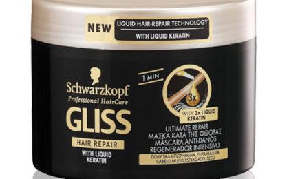 Schwarzkopf Gliss Ultimate Repair Anti-Damage Mask