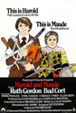 Romantic movies: harold and Maude