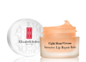 Elizabeth Arden Eight Hour Cream Intensive Lip Repair