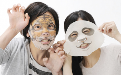Japanese beauty products you won't believe